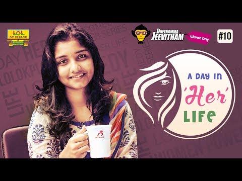 A Day In 'HER' Life - Deenamma Jeevitham Women Only Epi #10 | Lol Ok Please