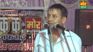 Download Lagu Dekh Tera Dhang Dasipan Ka, Ramesh Kalawadiya, Mor Music Company, Kutub Vihar Copitition Delhi Mp3