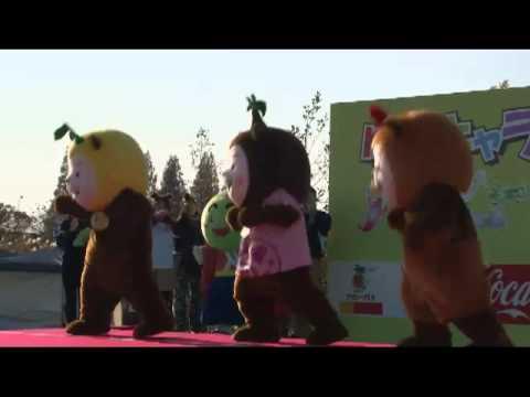 みやざき犬ダンス 2012ゆるキャラサミット