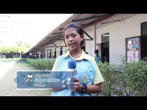 ครอบครัวข่าวเด็ก ตอน เด็กไทยโชว์ฝีมือการทำหนังสั้น(18 กุมภาพันธ์  2560)