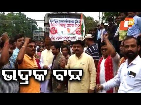 Video Zilla Unnayan Sangharsh Samiti observe 12 hour bandh in Bhadrak demanding medical college in distric download in MP3, 3GP, MP4, WEBM, AVI, FLV January 2017
