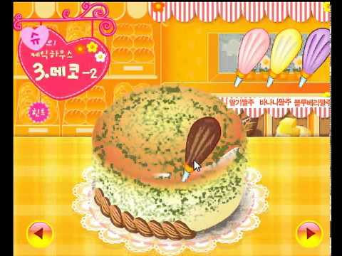 Didi Cooking Games Didigames Biz Mp4