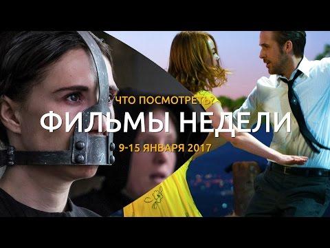 Фильмы с января по мая 2018