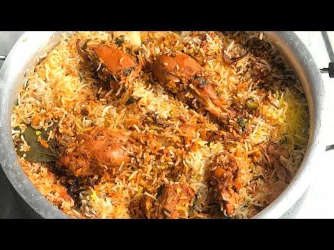 Chicken tikka biryani recipe | must try restaurant style chicken tikka biryani recipe