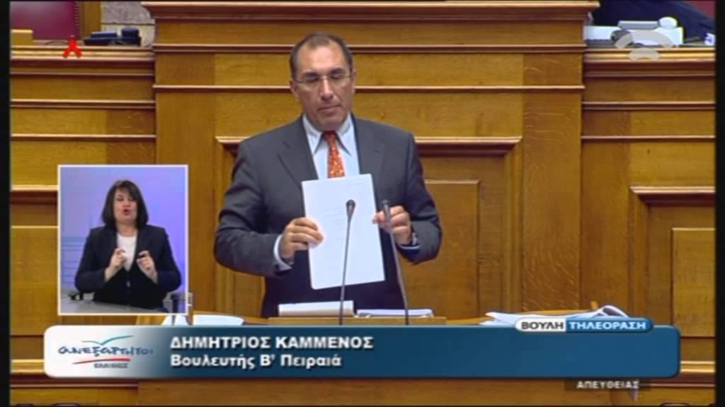 Προϋπολογισμός 2016: Δ.Καμμένος (ΑΝ.ΕΛ.) (01/12/2015)