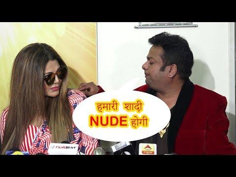हमारी शादी NUDE होगी Says Deepak Kalal | Rakhi Sawant Shadi