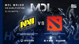 Natus Vincere vs mega-lada, MDL CIS, game 2 [Mila, 4ce]