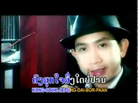 henkon - Lao Pop Music.