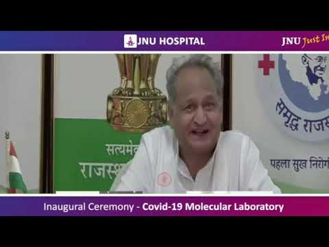 JNU Hospital COVID19 Laboratory