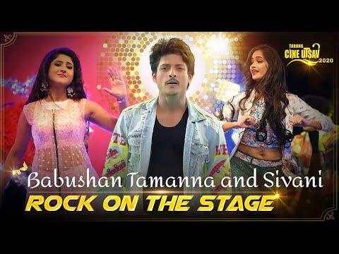 Babushan, Tamanna And Sivani Rock The Stage | Tarang Cine Utsav 2020 | TarangPlus