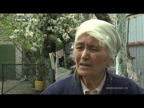 """""""Кримінальна"""" субсидія на Рівненщині: злочин і покарання [ВІДЕО]"""