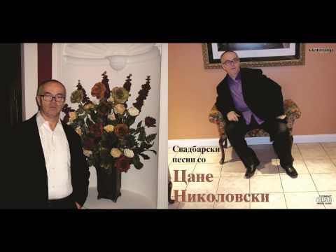 CANE NIKOLOVSKI - ZETE MILI ZETE (видео)