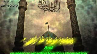 Dua al-Iftitah - Haaj Mahdi Samavati  - Arabic sub English