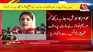 Video PMLN Leader Maryam Nawaz Addressing Public Rally in Kot Momin MP3, 3GP, MP4, WEBM, AVI, FLV Juli 2018