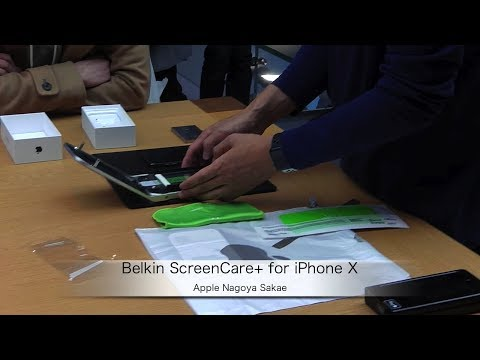 Apple Store:Belkin ScreenCare+ for iPhone X