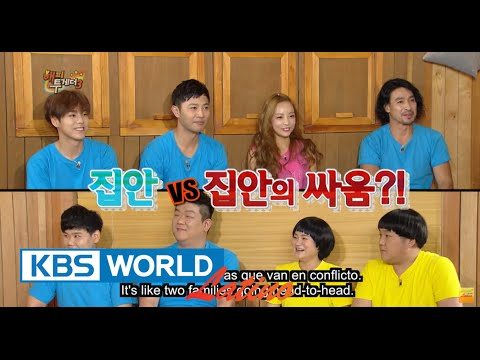 Happy Together E401