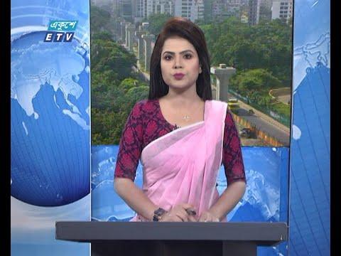 09 AM News || সকাল ০৯টার সংবাদ || 18 September 2020 || ETV News