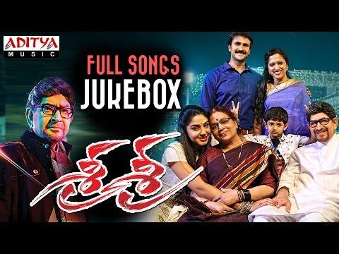 Sri Sri Movie Full Songs – Jukebox