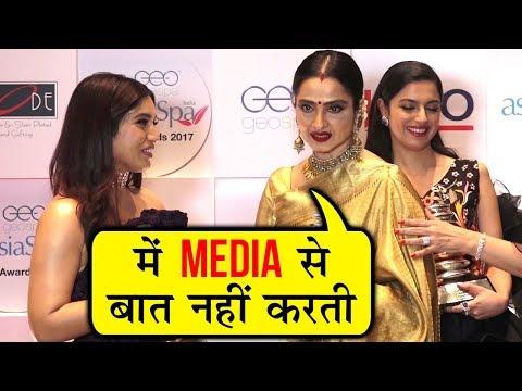 Rekha IGNORES Talking To Media, Bhumi Pednekar Com