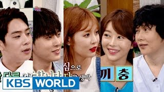 Video Happy Together - King of Good Cheer and Talent Special [ENG/2016.08.04] MP3, 3GP, MP4, WEBM, AVI, FLV November 2017