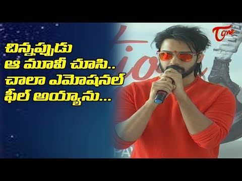 Sumanth Ashwin Latest Movie Production No.1 Opening | TeluguOne Cinema