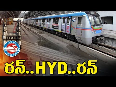 Telangana Political Leaders to Travel in Hyderabad Metro Rail || Face to Face