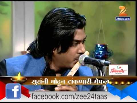 Surmai Diwali With Paras Nath At Zee 24 Taas 23 October 2014 23 October 2014 08 PM