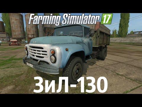ZIL-130 v1