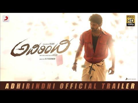 Adirindhi - Official Telugu Trailer | Vijay | A R Rahman | Atlee