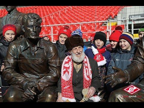 Старейший болельщик «Спартака» — 102-летний Отто Фишер — побывал на «Открытие Арене»