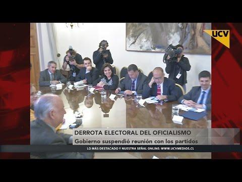 video Piden salida de ministros del comité político tras dura derrota de la Nueva Mayoría