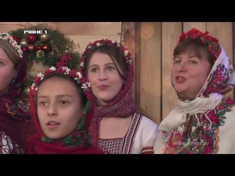 """""""Різдвяний вертеп"""". Учні Рівненської НВК №14"""