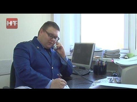 В эти минуты в органах прокуратуры Новгородской области проходит горячая телефонная линия по вопросам ценообразования