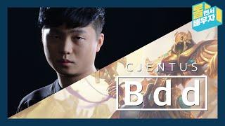 롤면서 배우자 7회 - Bdd/아지르