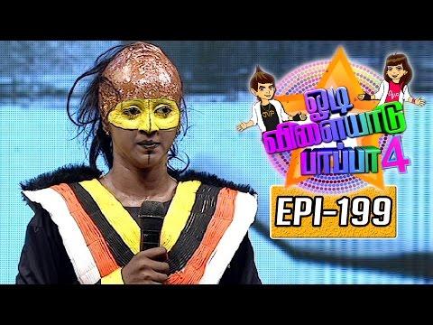 Odi-Vilayadu-Pappa-Season-4-Epi-199-Yashmitha-23-05-2016
