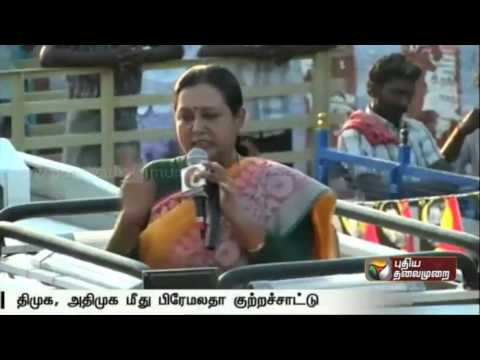 TN-has-not-developed-in-Education-job-opportunities-and-Health-during-DMK-ADMK-regimes-Premalatha