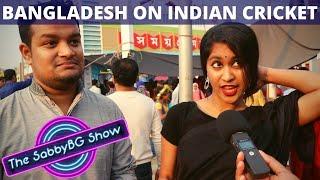 Video Bangladesh on Indian Cricket Team (AMAZING REACTIONS) MP3, 3GP, MP4, WEBM, AVI, FLV Februari 2019