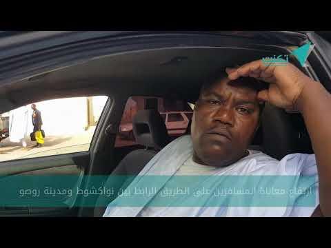 ارتفاع تسعرة النقل البري بفعل تفاقم وضعية طريق روصو – فيديو
