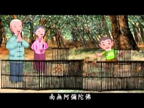 Phóng Sinh Và Hộ Sinh - Phim Hoạt Hình Phật Giáo