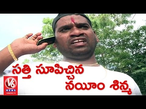 Bithiri Sathi Over RGV's Upcoming Movie On Gangster Nayeem Story