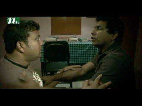 Bangla Natok-Chander Nijer Kono Alo Nei l Episode 48 I Mosharraf Karim & Tisha l Drama & Telefilm