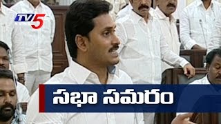 ap assembly session starts today crda bill to be taken up tv5 news