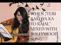 "When ""Teri Aakhya ka yo Kajal"" mixed with Bollywood   Pal Pal yad teri tadpave se   Sapna Chaudhry"
