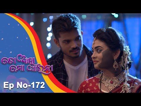 Video To Akhi Mo Aaina | Full Ep 172 | 19th July 2018 | Odia Serial - TarangTV download in MP3, 3GP, MP4, WEBM, AVI, FLV January 2017