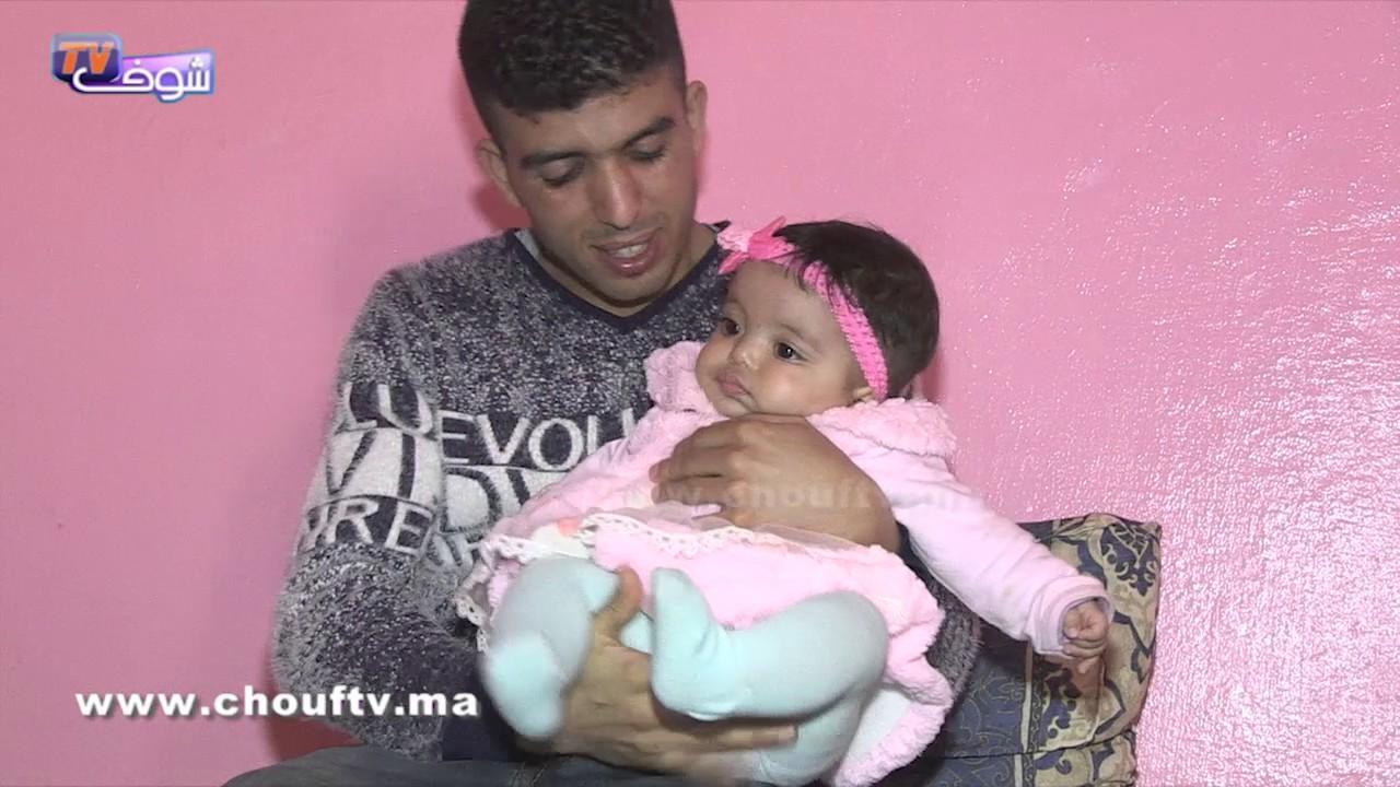 بعد 6 أشهر على القضية التي هزت المغاربة بخصوص اختطاف الرضيعة..أب الرضعية يُفاجئ المغاربة بهذا التصريح عن المختطِفة | خارج البلاطو