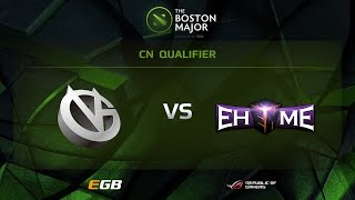 VG vs EHOME.K, Boston Major CN Qualifiers