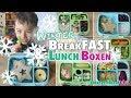 8x Fr Hst Ck F R Kindergarten Und Schule     Winter Lunchbox     Mamiblock