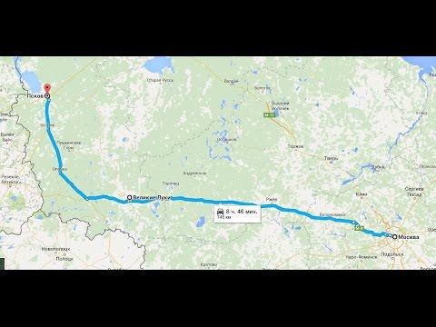 сколько километров от питера до пскова