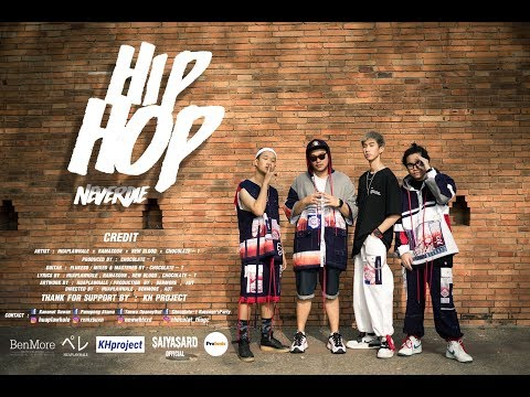 HIPHOP NEVER DIE - HUAPLAWHALE X RAMASUON  X NEWBLOOD X CHOCOLATE-T