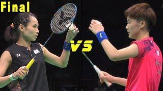 Video TAI Tzu Ying vs CHEN Yufei - WS Final Badminton Asia Championships 2018 MP3, 3GP, MP4, WEBM, AVI, FLV Mei 2018